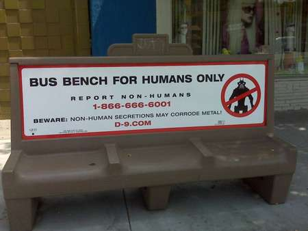 cool bench ads