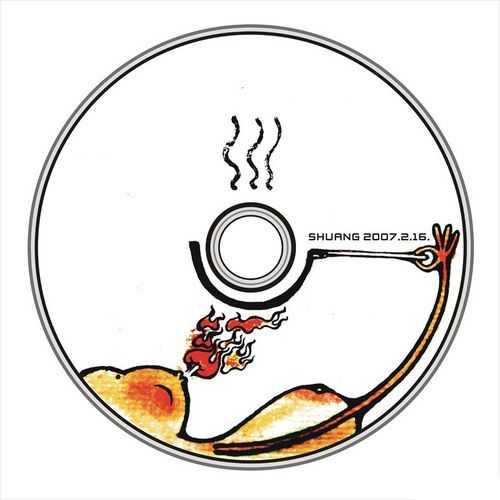 cool cd art