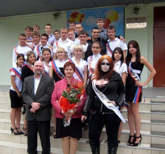 wtf-russian-class-photo