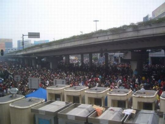 crowd train station