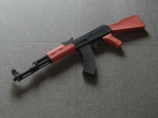 Paper Gun AK47