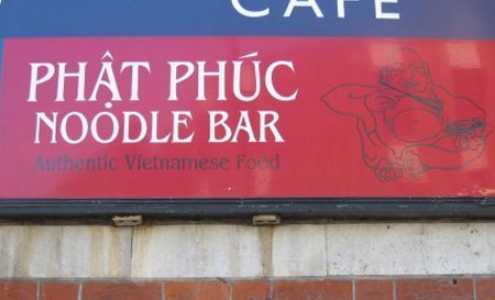 Restaurant Sign Fail
